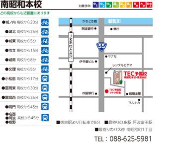 TEC南昭和本校地図