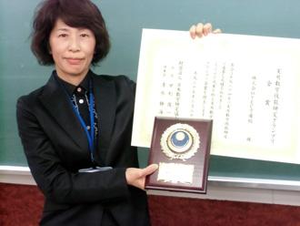 数検グランプリ 金賞受賞