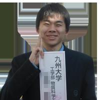 九州大学 工学部 物質科学工学科 合格!! YRくん