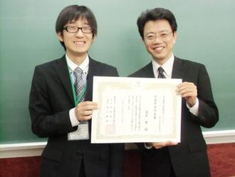 高尾先生「生涯学習功労賞」を受賞