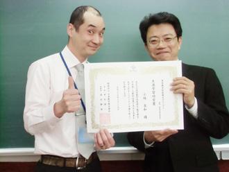 小林先生「生涯学習功労賞」を受賞