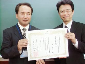 堀先生「生涯学習功労賞」を受賞