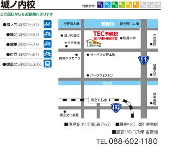 TEC城ノ内校地図